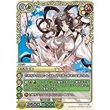 ラストクロニクル 木花咲耶姫(スーパーレア)/ 聖暦の覇者 (LC-6) シングルカード
