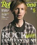 Rolling Stone ( ローリング・ストーン ) 日本版 2009年 05月号 [雑誌] 画像