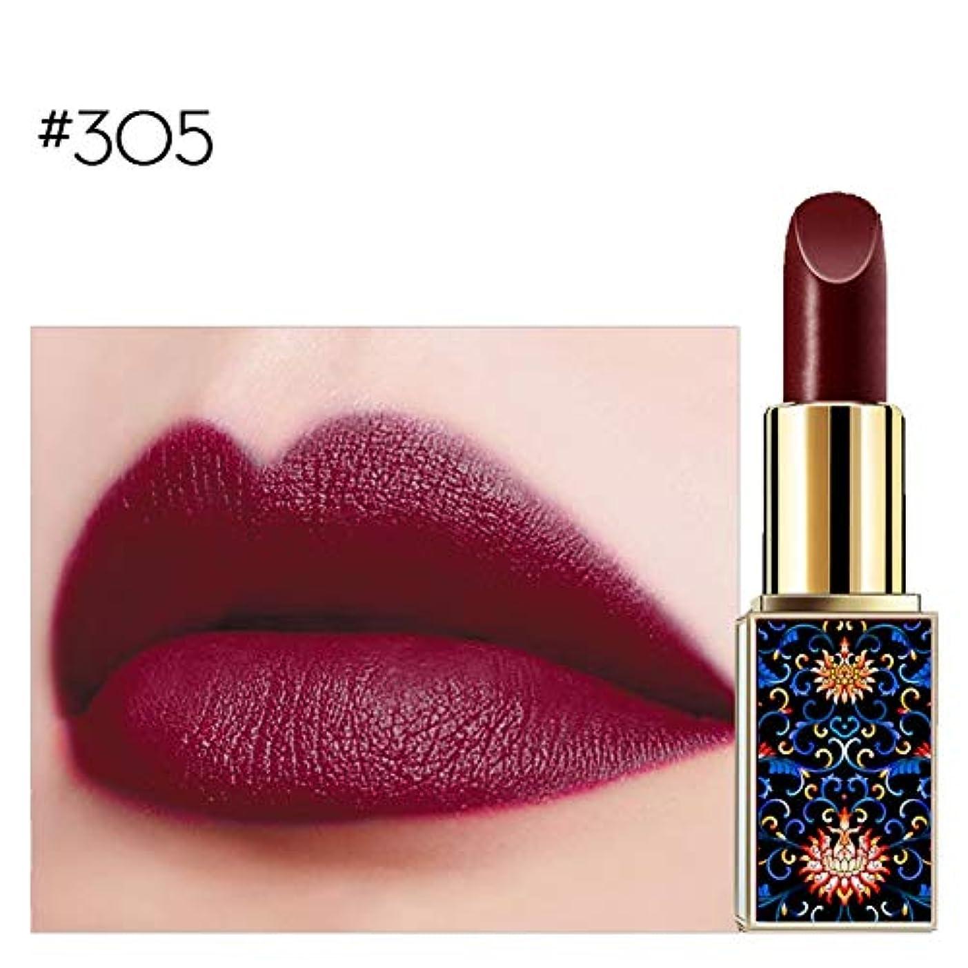 コマースレオナルドダ聖なるBalai 中国風の口紅の絹のような繊細な防水ノンスティックカップ 長持ち口紅 3D7-310 10色