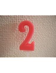 [Kameyama]ナンバーキャンドル 2