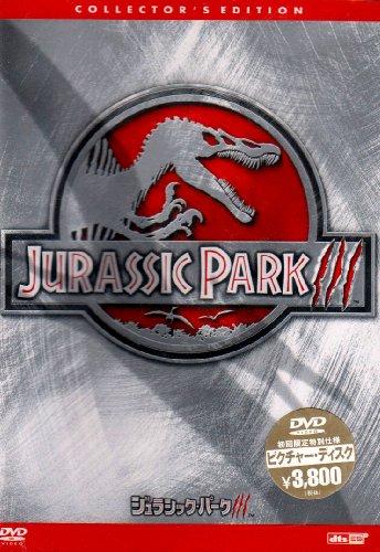 ジュラシック・パーク III [DVD]の詳細を見る