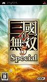 「真・三國無双5 Special」の画像