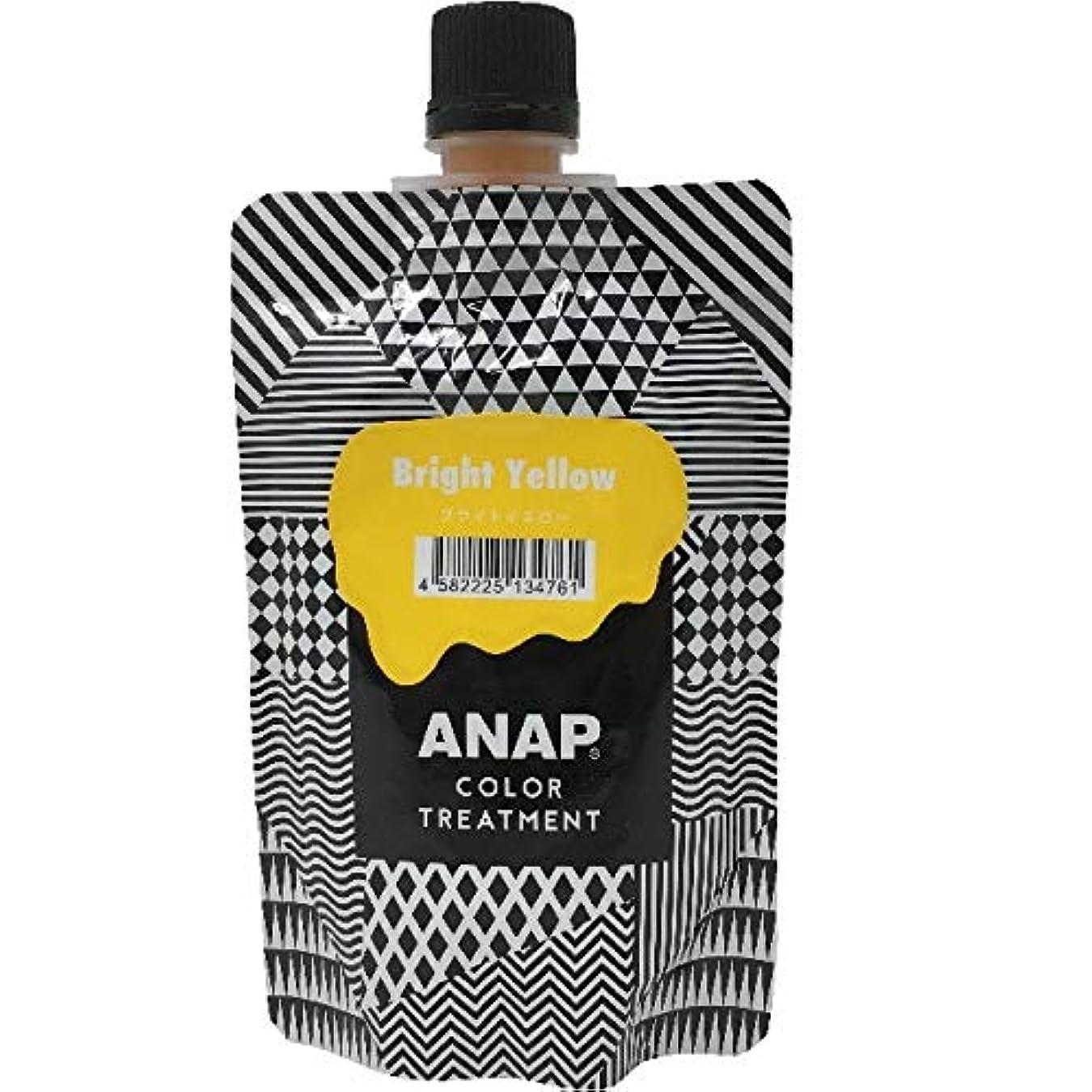 コンパニオン専門ダブルカミール ANAP カラートリートメント パウチ ブライトイエロー ふつう 150g