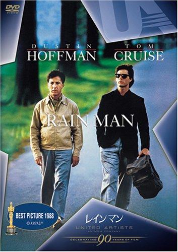 レインマン [DVD]の詳細を見る