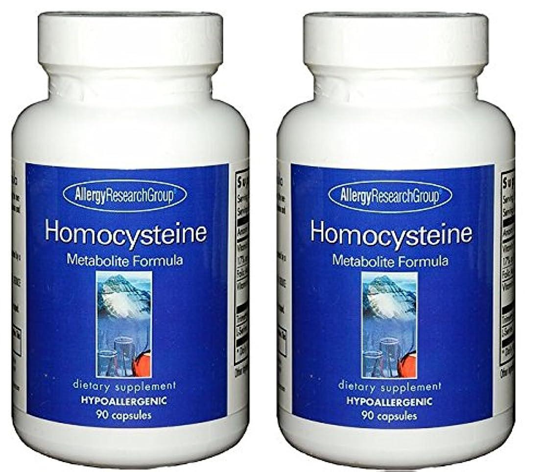 カロリー信念投資ホモシステイン メタボライト フォーミュラー (Homocysteine Metabolite Formula 90 Vegetarian Caps )[海外直送品] 2ボトル