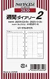能率 プチペイジェム 手帳 リフィル 2020年 ウィークリー バーチカルタイプ ミニ6 P-012 (2020年 1月始まり)