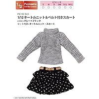 ピコニーモ用 1/12 タートルニット&ベルト付きスカートセット グレー×ブラック (ドール用)