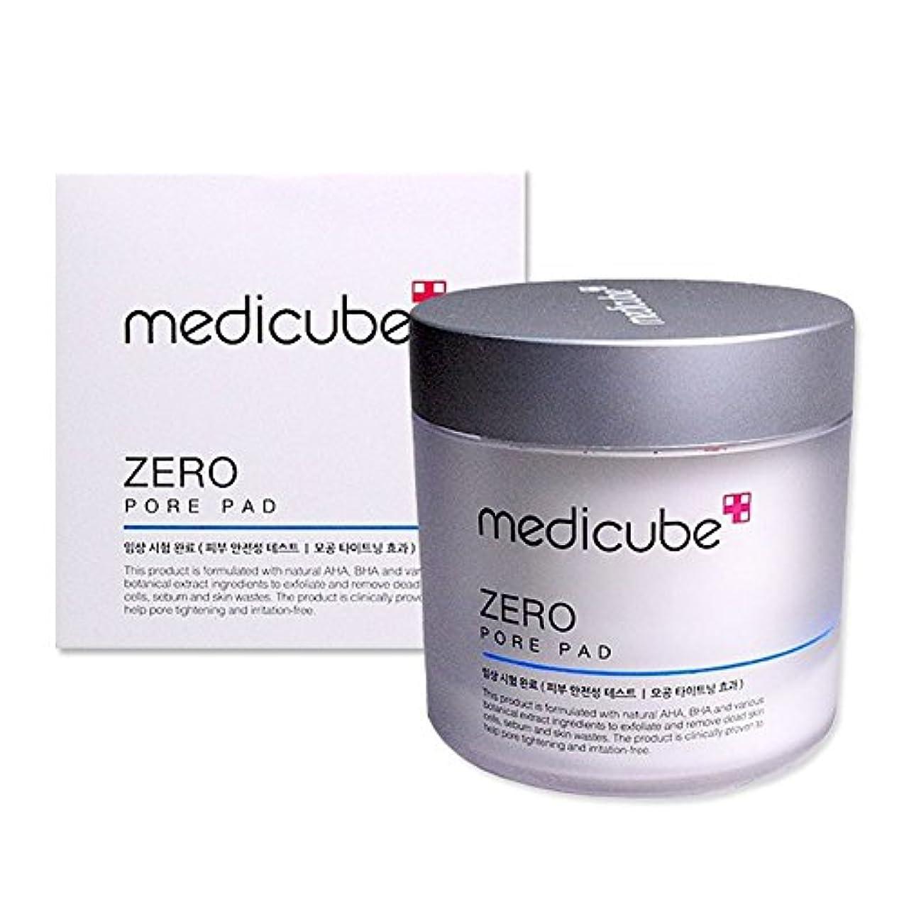 リマ引き付けるメガロポリスメディキューブゼロ毛穴パッド70枚、Medicube Zero Pore Pad 70 pads [並行輸入品]