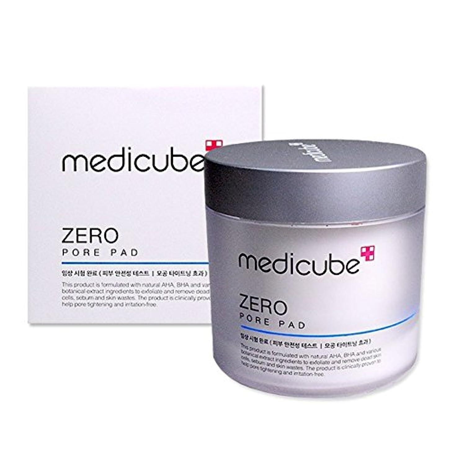 裏切り者乳伸ばすメディキューブゼロ毛穴パッド70枚、Medicube Zero Pore Pad 70 pads [並行輸入品]