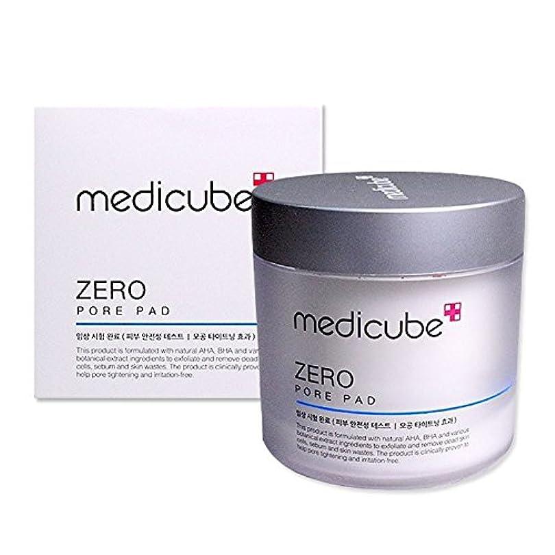ボーダー行保護メディキューブゼロ毛穴パッド70枚、Medicube Zero Pore Pad 70 pads [並行輸入品]
