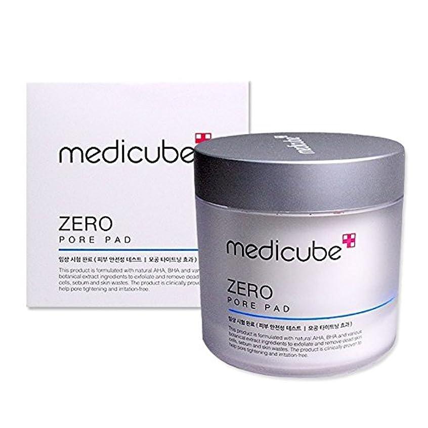 検査説教する誓約メディキューブゼロ毛穴パッド70枚、Medicube Zero Pore Pad 70 pads [並行輸入品]