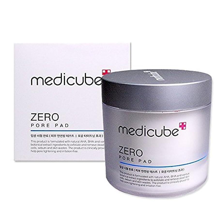 指令テーブルを設定するジーンズメディキューブゼロ毛穴パッド70枚、Medicube Zero Pore Pad 70 pads [並行輸入品]
