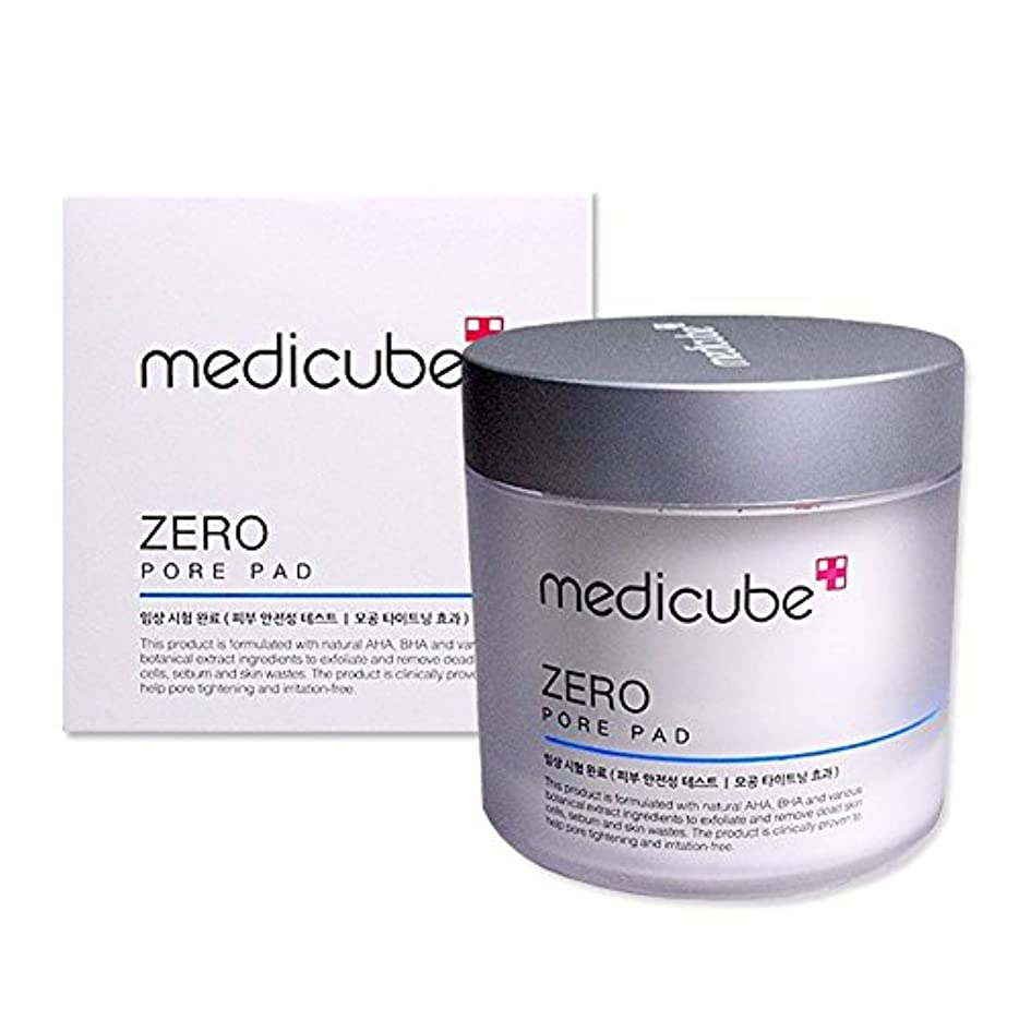 ギャロップヘア電卓メディキューブゼロ毛穴パッド70枚、Medicube Zero Pore Pad 70 pads [並行輸入品]