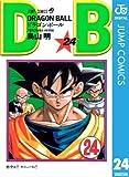 DRAGON BALL モノクロ版 24 (ジャンプコミックスDIGITAL)