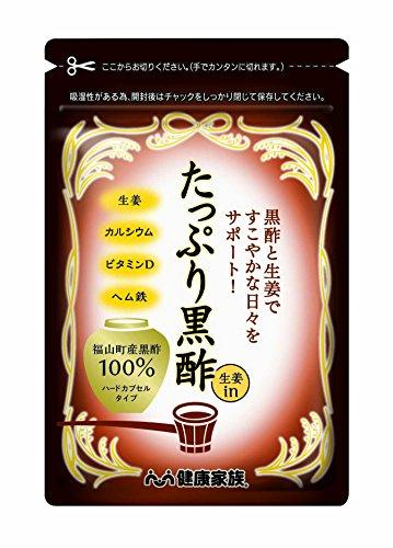 【健康家族】 たっぷり黒酢生姜in (1粒の内容量340㎎×31粒)