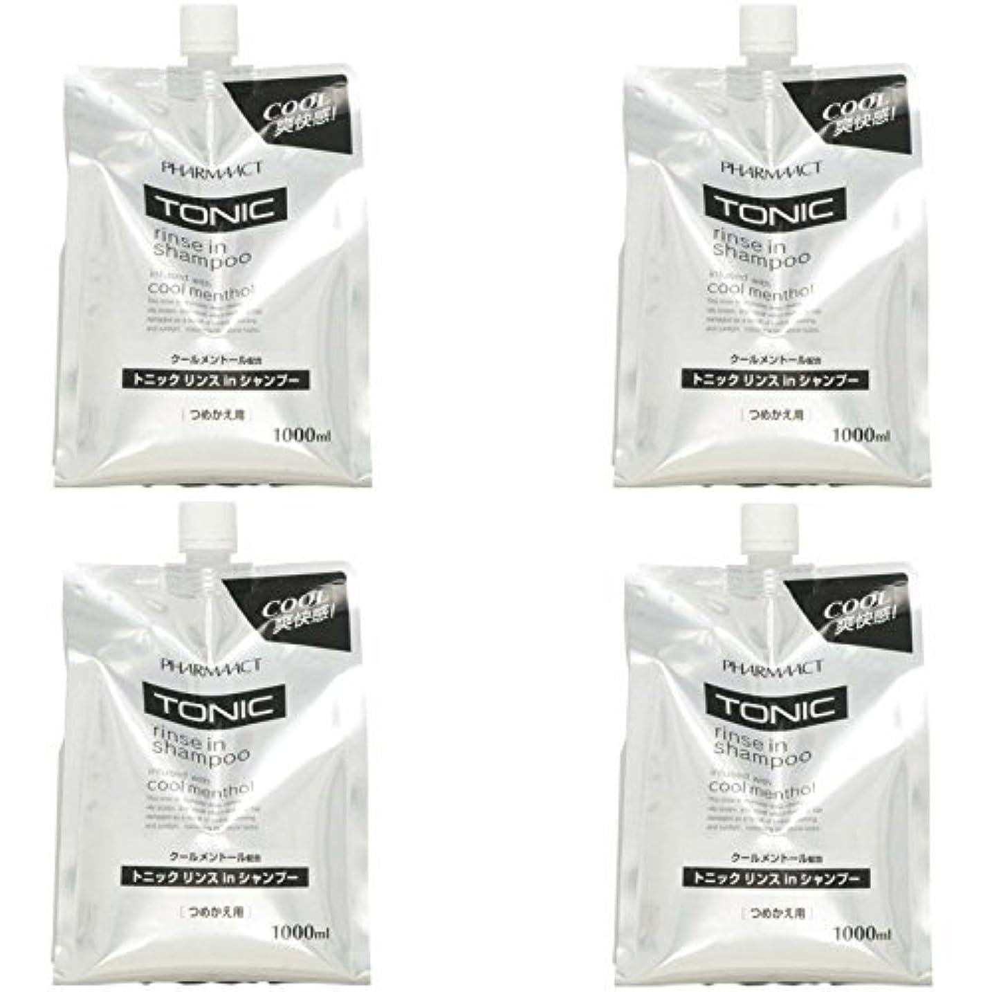 入口重なるバター【セット品】ファーマアクト クールトニックリンスインシャンプー スパウト付き詰替 1000ml (4個)