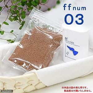 詰め替え用 aquarium fish food series 「ff num03」 小型魚用フード 40ml