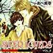 SUPER LOVERS DRAMA CD VOL.2