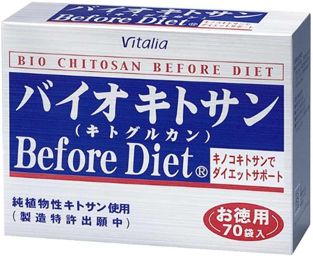 裁判所毒防衛ビタリア製薬 バイオキトサンBeforeDiet お徳用 70袋