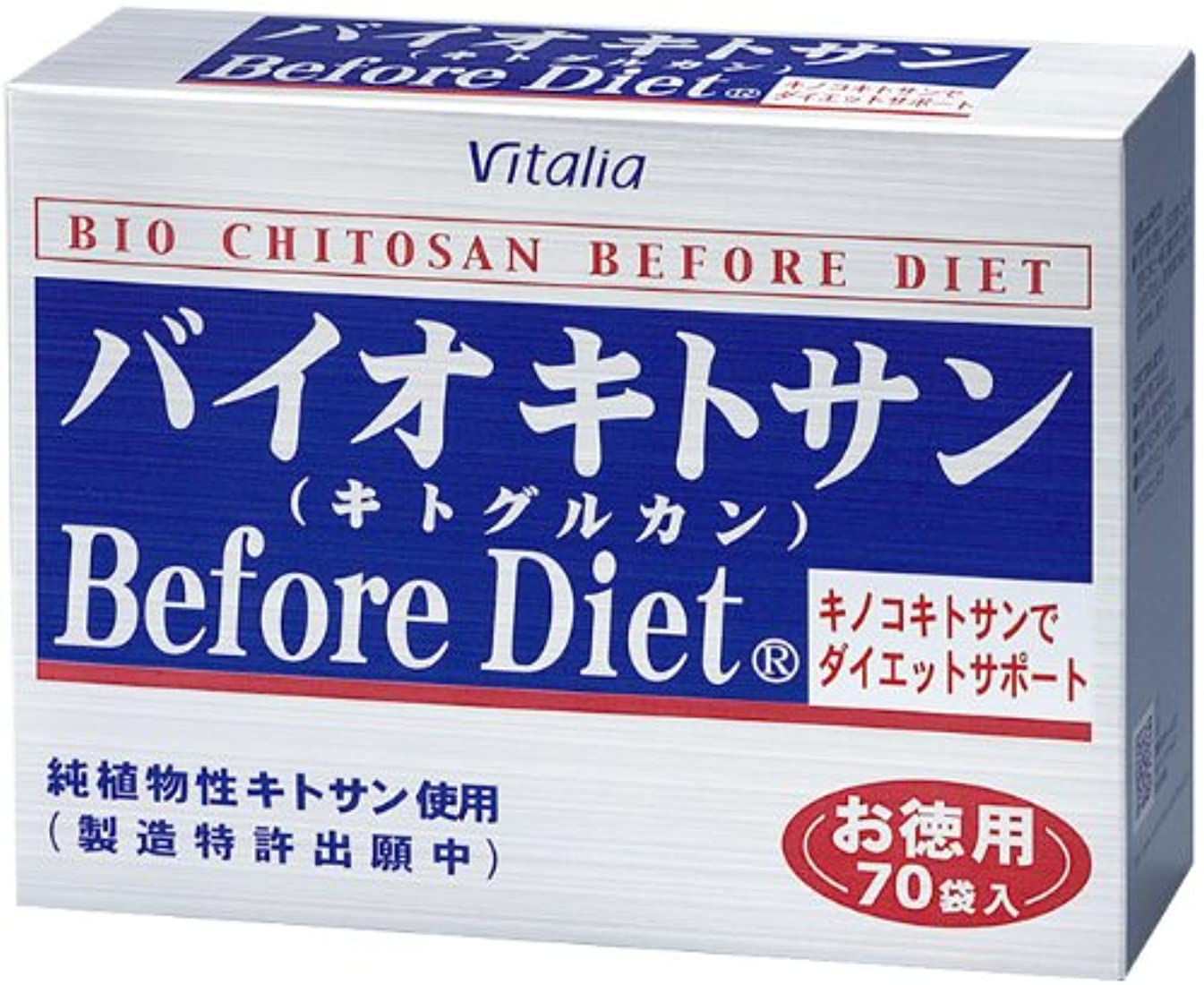 ブレーキピーブ消費するビタリア製薬 バイオキトサンBeforeDiet お徳用 70袋