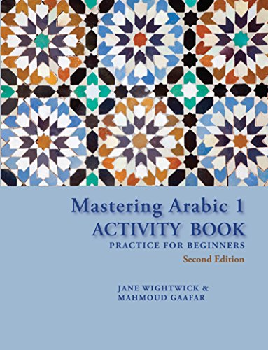 Download Mastering Arabic 1: Practice for Beginners 0781813395
