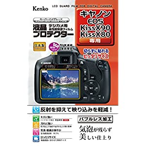 Kenko 液晶保護フィルム 液晶プロテクター...の関連商品2