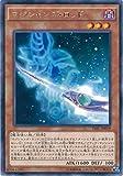 遊戯王カード TDIL-JP019 マジシャンズ・ロッド レア 遊戯王アーク・ファイブ [ザ・ダーク・イリュージョン]