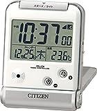 Amazon.co.jpCITIZEN ( シチズン ) 電波 目覚まし 時計 パルデジットベラR081 旅行 用 携帯 トラベル クロック シルバー 8RZ081-019