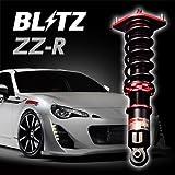 BLITZ(ブリッツ) 車高調 レンチ付 ロードスター ND5RC ダンパー サスペンション フロント リア 4本セット 全長調整式 減衰力32段調整 DAMPER ZZ-R 92353