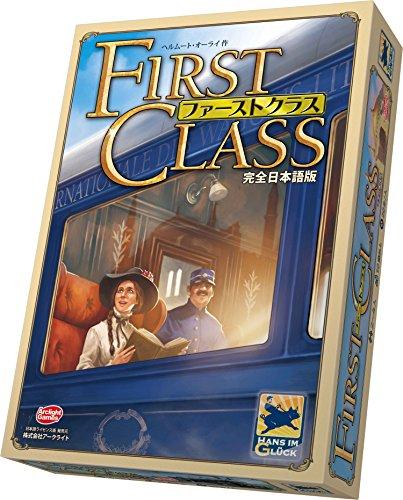 ファーストクラス 完全日本語版