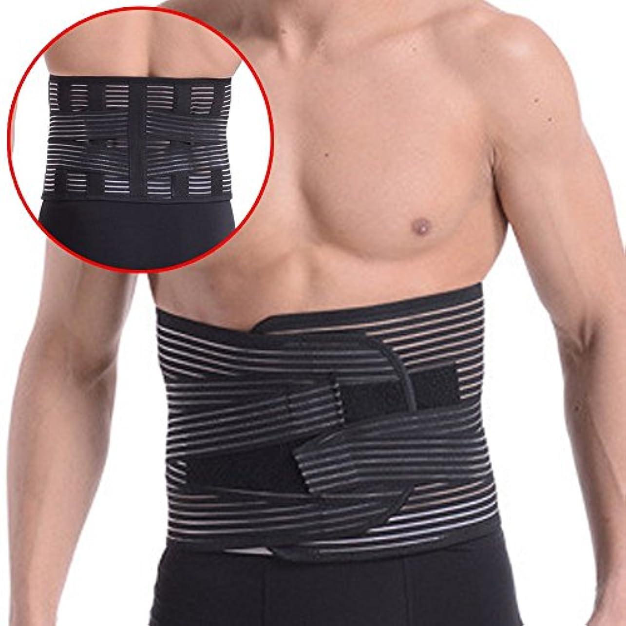 プランテーションアシスト悲しいことにOHMI 3Dボーン内蔵 腰痛 ベルト 腰用 コルセット 腰 サポーター 男性用 女性用 兼用 S~XXL フル メッシュ タイプ