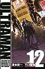 ULTRAMAN 第12巻