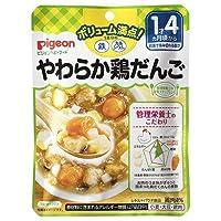 食育レシピ鉄Caやわらか鶏だんご120g