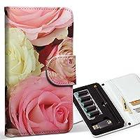 スマコレ ploom TECH プルームテック 専用 レザーケース 手帳型 タバコ ケース カバー 合皮 ケース カバー 収納 プルームケース デザイン 革 写真・風景 フラワー 写真 花 フラワー 005493