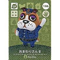 【どうぶつの森 amiiboカード 第2弾】おまわりさんB 106【ホロ仕様】