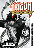 Trigun Maximum Volume 10: Wolfwood (Trigun Maximum (Graphic Novels))