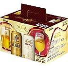 サッポロ ヱビスビール・ヱビス華みやび 飲み比べセット 350ml×6本