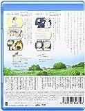 日常のブルーレイ 通常版 第7巻 [Blu-ray]