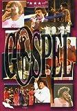 Gospel [DVD] [Import]