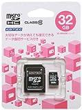 アドテック microSDHCカード 32GB Class10 SD変換Adapter付 AD-MRHAM32G/10