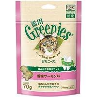 FGO2グリニーズ猫用サーモン味70g おまとめセット【6個】