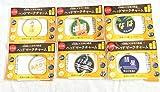 Premium YEBISU ×日本の鉄道『ヘッドマークチャーム』【非売品】 セイコーマート限定 全6種類セット