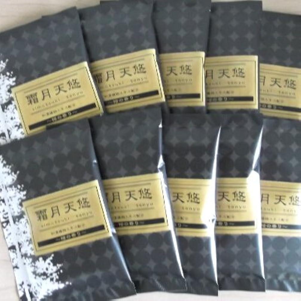 おじさん裁量消化器綺羅の刻 檜の香り 10包セット
