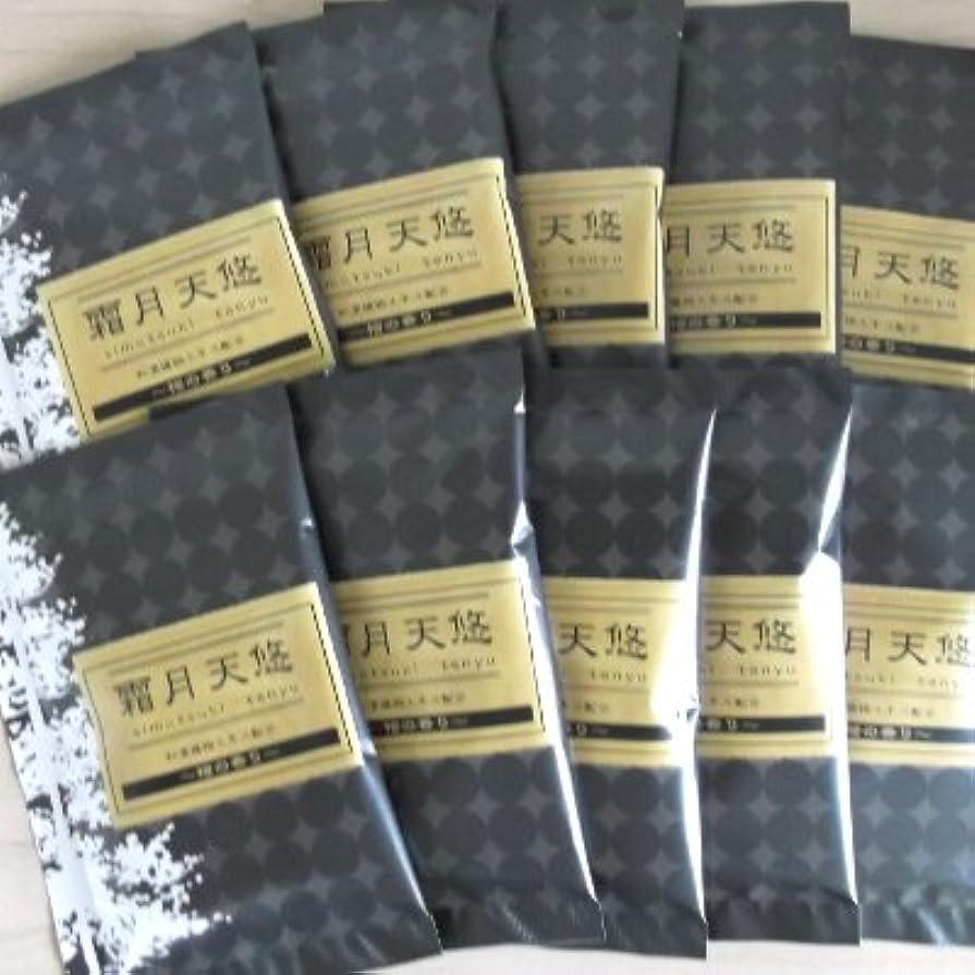 アパート簡略化するヒューマニスティック綺羅の刻 檜の香り 10包セット