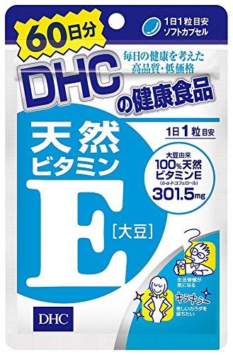 DHC 天然ビタミンE(大豆) 60日分 60粒×1袋入...
