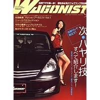 WAGONIST (ワゴニスト) 2007年 09月号 [雑誌]