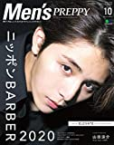 Men's PREPPY メンズプレッピー 2019年10月号 COVER&INTERVIEW:山田 涼介 Hey! Say! JUMP