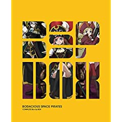 TVシリーズ「モーレツ宇宙海賊」Blu-ray BOX 【LIMITED EDITION】(Amazonロゴ柄ペーパーケース付)