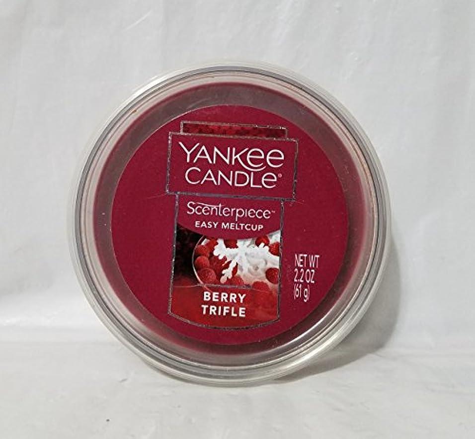 負検体密Yankee Candle Berry Trifle Scenterpiece Easy MeltCup、Festive香り