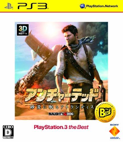 アンチャーテッド -砂漠に眠るアトランティス- PlayStation 3 the Best - PS3の詳細を見る